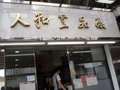香港2012:KT287919.JPG