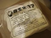 喜生米漢堡:KT110599.JPG