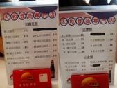 香港2012:menu.jpg