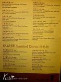 【中山】香港九記海鮮餐廳:九記港式海鮮MENU (3).jpg
