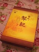 犁記中秋禮盒:KT150035.JPG