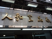 香港2012:KT287920.JPG