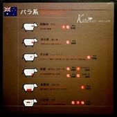 【大安】燃Moe 炭火燒肉3店。講氣氛的燒肉店:2015-06-11-19-47-39_deco.jpg