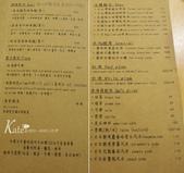 【信義區】大嗑餐館。1,200元隱藏版料理篇(詳細菜單):大嗑餐館MENU1.jpg