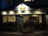 韓國食堂(韓舍):KT270336.JPG