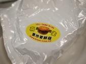 喜生米漢堡:KT110604.JPG