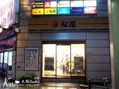 【關西 大阪】松屋牛丼20141013:20141013 松屋牛丼 (3).JPG