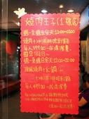 燒肉王子一號店:KT120992.JPG