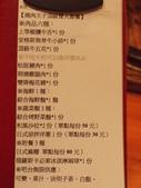 燒肉王子一號店:KT120997.JPG