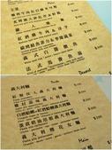 春漾咖啡:menu.jpg