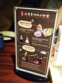 九州杏子豬排@SOGO復興館:KT190799.JPG
