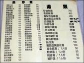 美食菜單:menu1.jpg