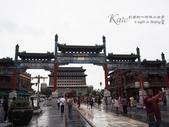 2015 北京:P9010006.JPG