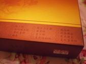 犁記中秋禮盒:KT150039.JPG