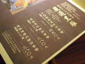 九州杏子豬排@SOGO復興館:KT190798.JPG
