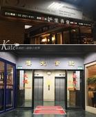 【松江南京商圈】沪里弄堂。來自上海的創意4層火鍋,蒸煮炒烤隨你挑:123.jpg