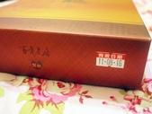 犁記中秋禮盒:KT150041.JPG
