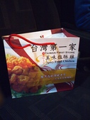 台灣第一家鹽酥雞(2012.02.18):KT181589.JPG