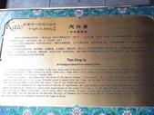 2015 北京:P9010069.JPG