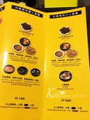 【天母】朝鮮銅盤烤肉。不加味精不加鹽的韓式料理小館:相片 2016-2-21 下午2 16 42.jpg