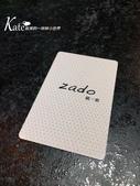 【松山】Zado。說1套 就1套。2016年聖誕限定套餐搶先看(12/19-30):【松山】Zado。說1套 就1套。2016年聖誕限定套餐搶先看(12/19-30)
