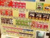 【關西 大阪】松屋牛丼20141013:20141013 松屋牛丼 (1)-1.JPG