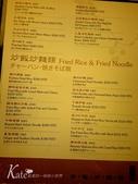 【中山】香港九記海鮮餐廳:九記港式海鮮MENU (2).jpg