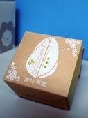 吉林茶園:KT210881.JPG
