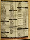 湘鼎坊士林旗艦店:IMG_0269.JPG