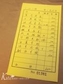 【中山區】香港醉紅樓潮州菜館。經典滷水、石榴雞、絲瓜煎、反沙芋頭:P1280083.JPG