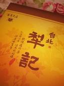 犁記中秋禮盒:KT150045.JPG