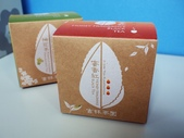 吉林茶園:KT210893.JPG