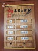 【中正區】すき家Sukiya。日本國民丼飯的台灣版圖,起司牛丼還不賴:P7050225.JPG
