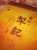 犁記中秋禮盒:KT150046.JPG