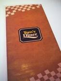 湯姆漢堡:KT231647.JPG