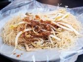 【新店】三民路全聯門口的無名小吃攤。米粉與豬血湯都是我的愛:P5243450.JPG