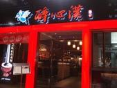 醉心漢(2011.12.26):KT261010.JPG