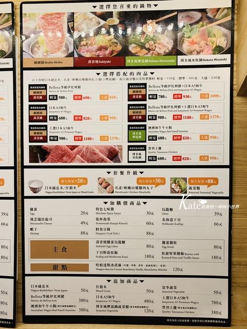 IMG_E5512.JPG - 【士林天母】黑毛屋。和牛涮涮鍋、壽喜燒(詳細菜單)
