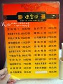 2015 北京:P9010009.JPG