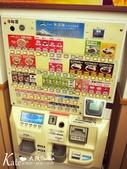 【關西 大阪】松屋牛丼20141013:20141013 松屋牛丼 (1).JPG