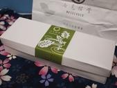20120208 七見櫻堂手工巧克力甜點 夏日微風抹茶祭系列:20120208 七見櫻堂手工巧克力甜點 夏日微風抹茶祭系列