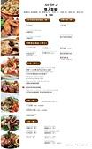 士林天母 Snail蝸牛餐廳 歐義料理 :69097645_2930806696989558_4442315937319747584_o.jpg