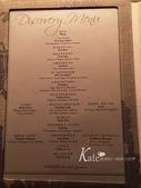【中山區】亞都麗緻飯店巴黎廳1930。Discovery Menu:巴黎廳1930MENU2.jpg