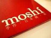 moshi 手作。日本鍋。茶:KT021420.JPG