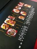 NEMO尼莫漢堡 早午餐系列:KT301368.JPG