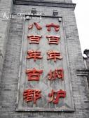 2015 北京:P9010054.JPG