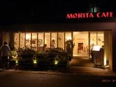 MORITA CAFE:RIMG0086.JPG