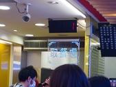 台灣第一家鹽酥雞(2012.02.18):KT181579.JPG