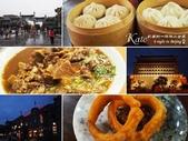 2015 北京:title.jpg