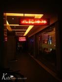 【中山】香港九記海鮮餐廳:DSC_0191.JPG
